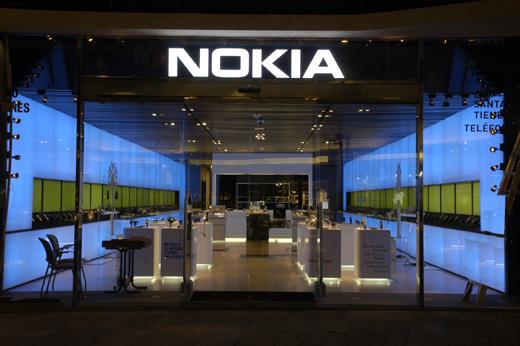 Nokia Store Anmelden